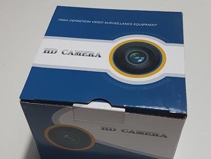 Krabica kamery